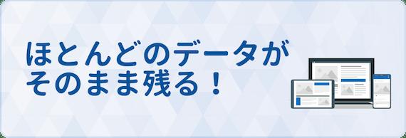 PCMAX_退会_4