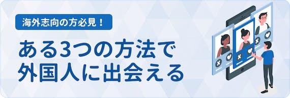 match_使い方h2