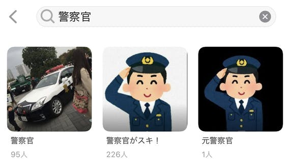 警察官_with