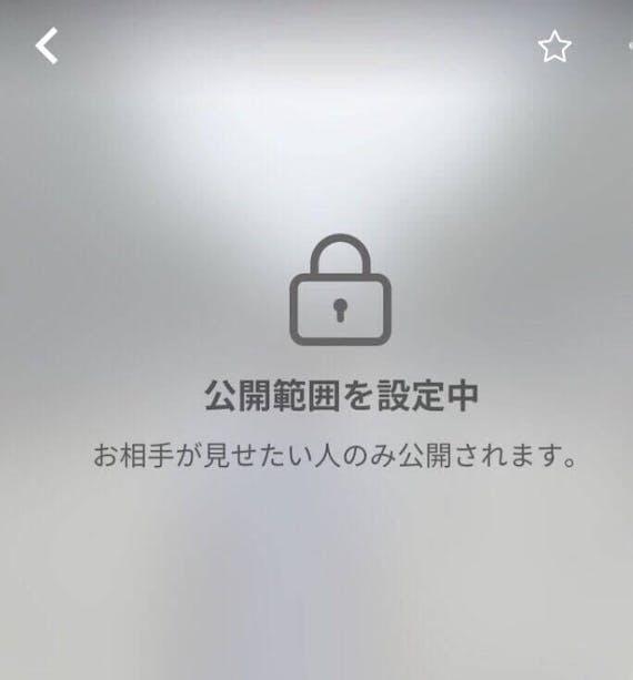 youbride 写真 限定公開
