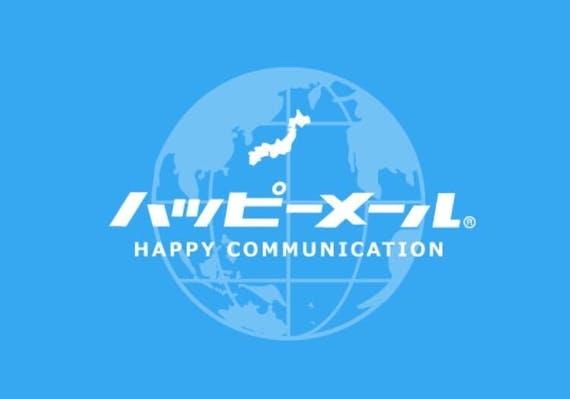 ハッピーメール_HP画像