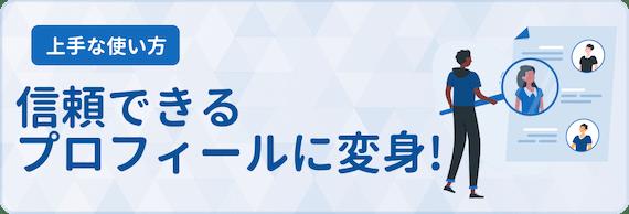 youbride_評判