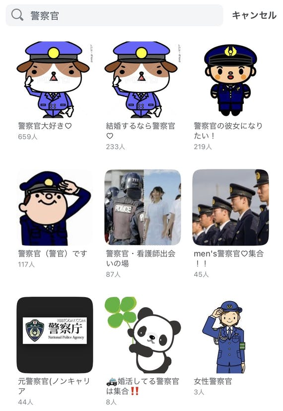 警察官_pairs