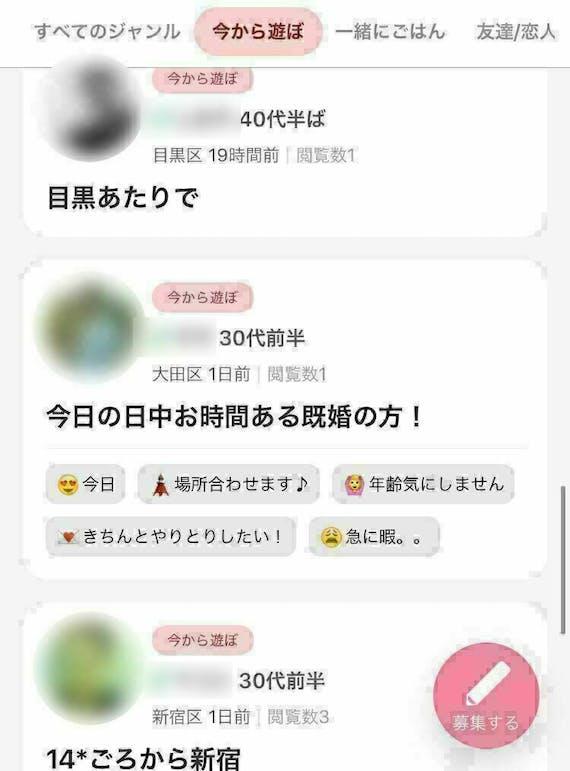 wakuwaku_いまから
