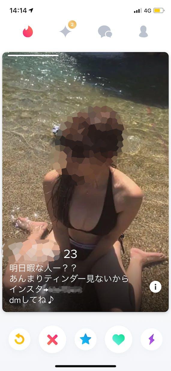 Tinder SNS 誘導