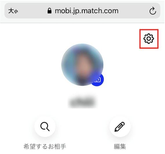 match_プロフィールマイページ設定