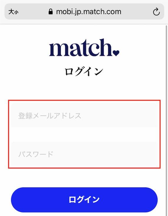 match_退会方法2
