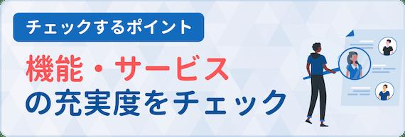 婚活アプリ h3
