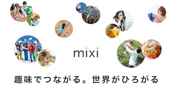 mixiのHP