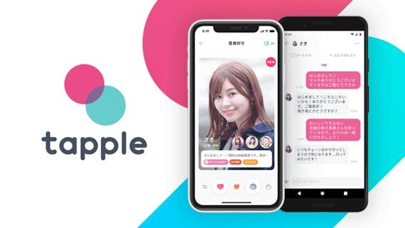 アプリ tantan マッチング