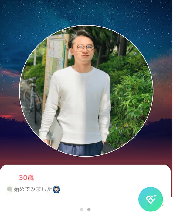 with いいプロフィール